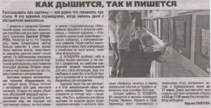 """""""Зареченская Ярмарка"""" 12.02.2015г."""